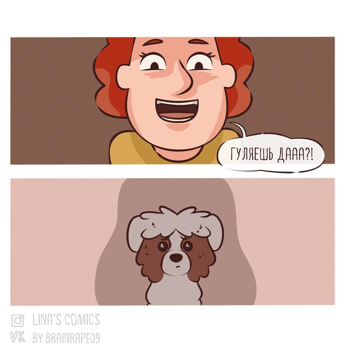 LINA'S COMICS #32 - (не)говорящая собака Комиксы, Linascomics, Авторский комикс, Собака, Странные люди, Длиннопост