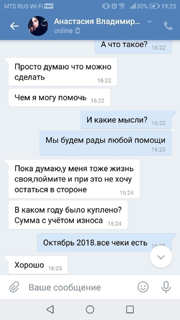 автосалон по продаже nissan в москве