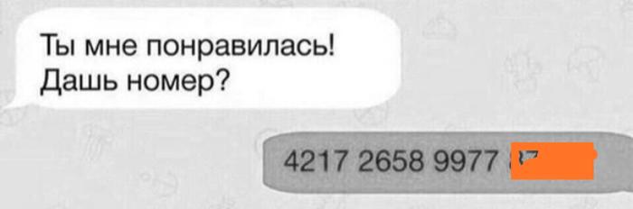 Как- то так 404... Исследователи форумов, Подборка, Скриншот, Вконтакте, Стыд, Обо всем, Как-То так, Staruxa111, Длиннопост