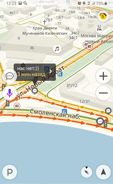 Конспирация 100 LVL Яндекс Навигатор, Разговор, Конспирация, Яндекс карты, Длиннопост