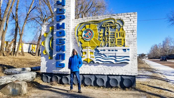 Прогулка по Припяти. Украина, 2019 год. Чернобыль, Припять, Украина, Зона отчуждения, Путешествия, Cloudsurfer, Блог, Длиннопост