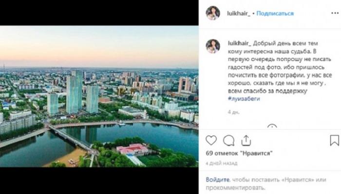 """""""У меня все хорошо"""": Сбежавшая с 23 миллионами кассир банка из Башкирии передает всем привет Россельхозбанк, Башкортостан, Длиннопост, Кража, Воровство"""