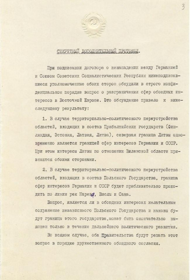 Сталин и Гитлер разделили Европу? Пакт Молотова-Риббентропа, Разделение территории, Сталин, Адольф Гитлер, Длиннопост