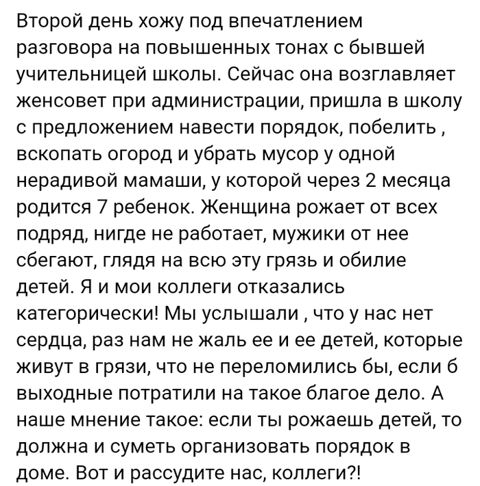 Как- то так 406... Исследователи форумов, Вконтакте, Подборка, Всякая чушь, Как-То так, Staruxa111, Длиннопост