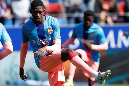 Футбол против расизма Барселона, Футбол, Расизм