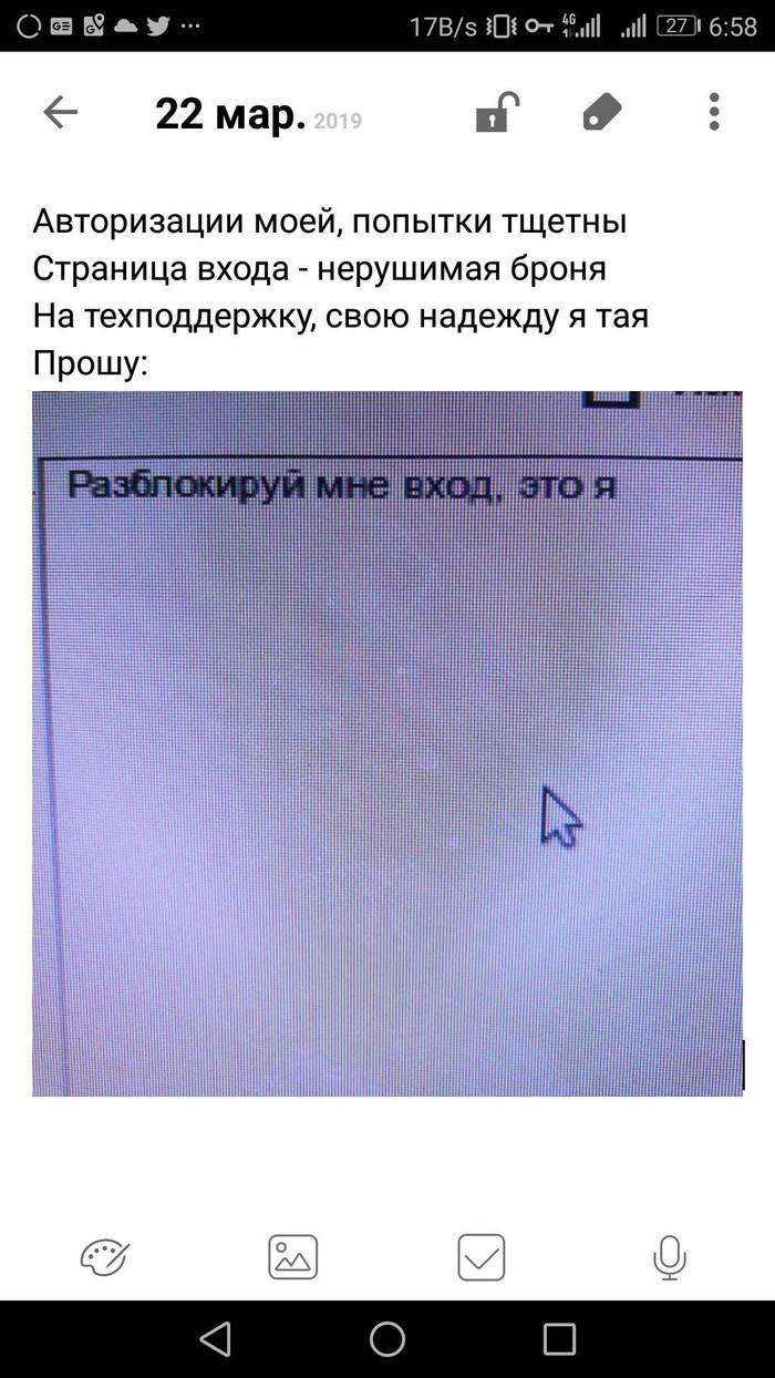 Когда пользователь не многословен. Техподдержка, Пользователи, Работа, Компьютер, Длиннопост