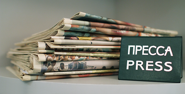 А как же Кирилл Вышинский? Вышинский, Политика, Журналисты, Либералы, Украина