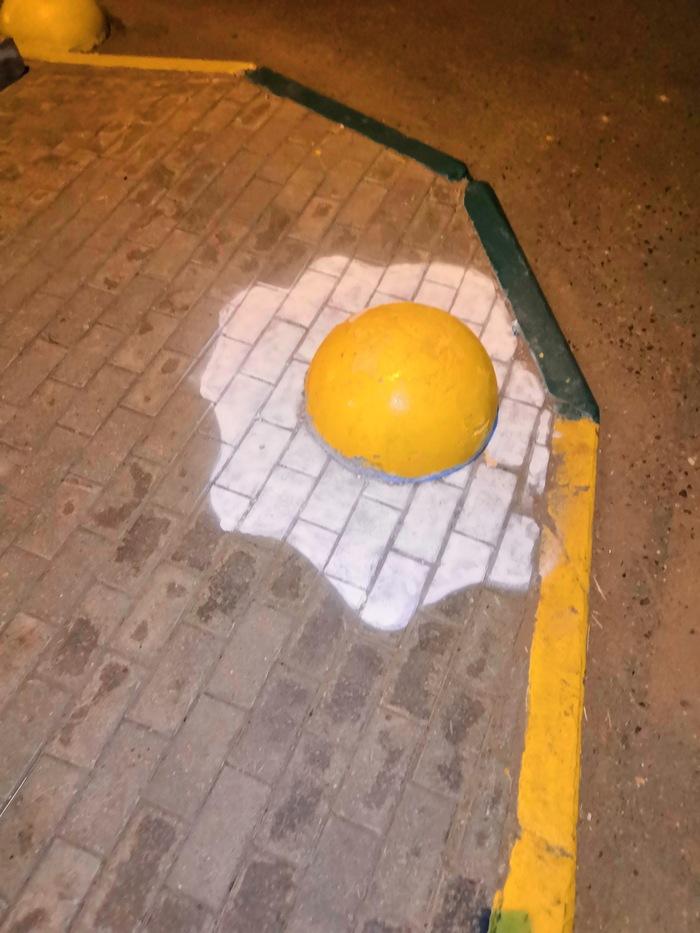 Наконец-то сделала яичницу из жёлтых ограничителей для машин. Завтра весь район будет сыт