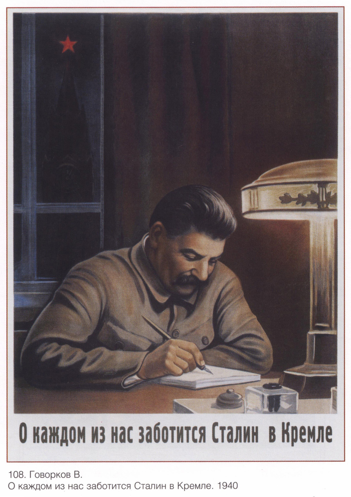 Неизвестный Сталин Политика, Сталин, История СССР, Длиннопост, Видео
