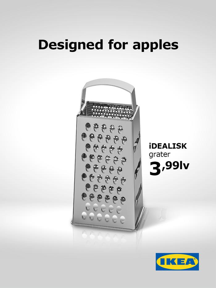 Создано для яблок