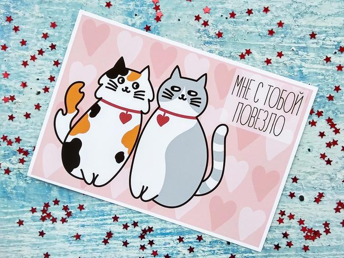 эту открытки с котами от александра вниманию памятка для