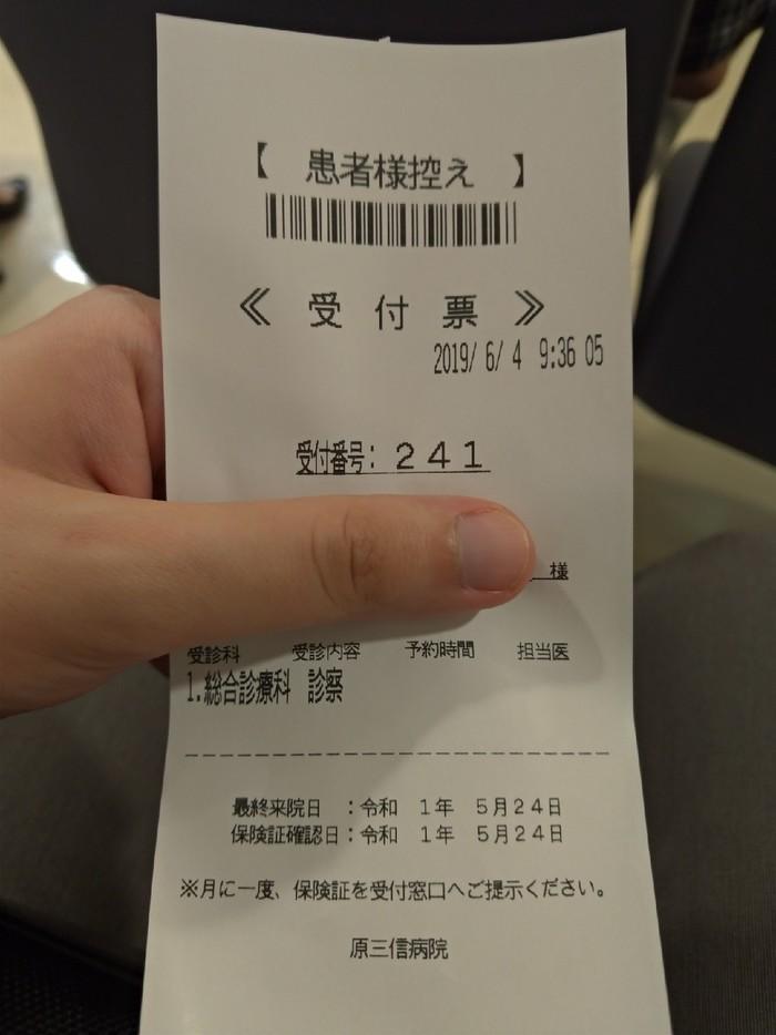 Как я лечился в Японии 2 Япония, Фукуока, Медицина, Медкомиссия, Жизнь за границей, Длиннопост