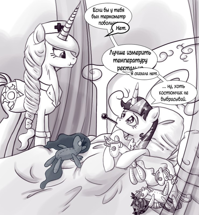В сегодняшнем выпуске: поддастся ли солнцекрупая на провокации? My Little Pony, MLP Edge, Princess Celestia, Twilight Sparkle, Princess Luna, Queen Chrysalis, Deusexequus