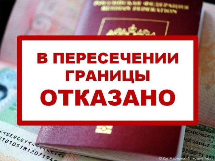 Запрет на выезд за границу. Судебные приставы, Запрет на выезд из РФ, Граница на замке, Адвокатские истории