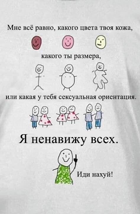 Принт на футболку.