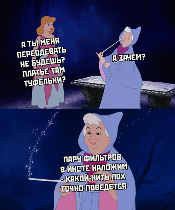 И магия не нужна...
