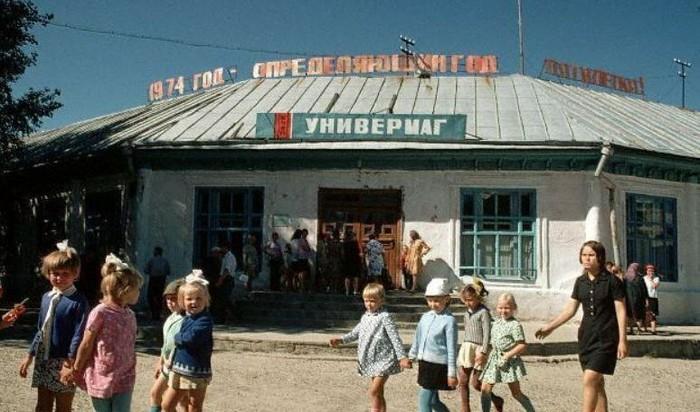 СССР 1974 год. Поселковый универмаг.