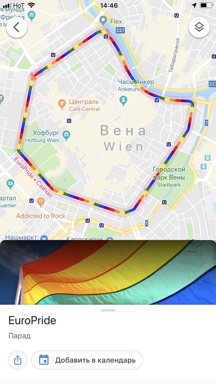 Парад Австрия, Парад, Вена, Геи, Гей-Парад
