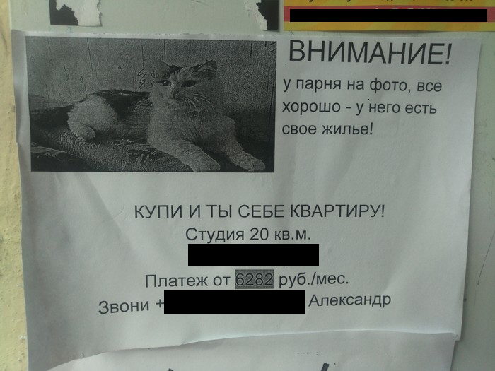 Всё хорошо)