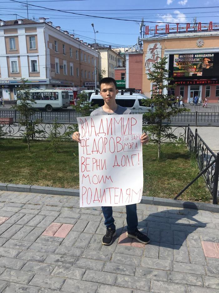 Как первый зам мэра города Якутска пытается отмазаться от выплаты зарплаты сотрудникам своего канала. Якутск, Мэрия, Зарплата, Негатив