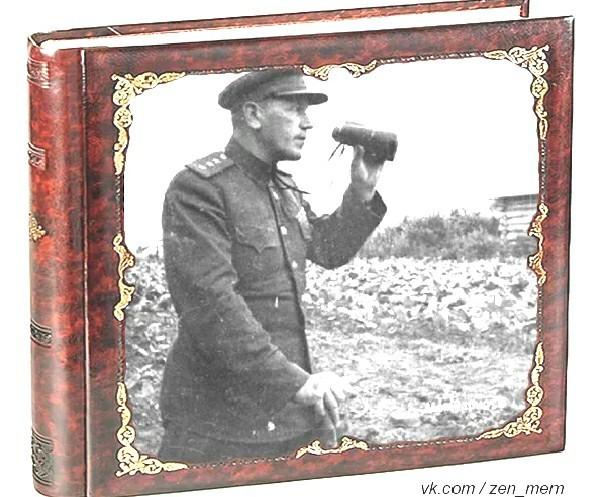 Как генерал Горбатов об особиста палку изломал Горбатов, Великая Отечественная война, Сталин, Длиннопост