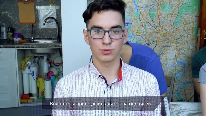Варламов и Максим Кац собирают 25 млн донатами на предвыборную кампанию в МосГорДуму для двух девиц. Ой-вей Политика, Выборы, Длиннопост