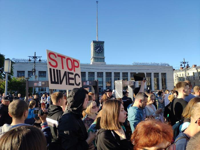 Санкт-Петербург. Митинг против свалки на Шиесе Санкт-Петербург, Митинг, Шиес, Экология, Видео, Длиннопост
