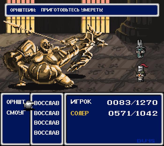Dark Fantasy / FInal Souls Dark Souls, Final Fantasy, Solaire of Astora, Dragon Slayer Ornstein, Smough, Pixel Art