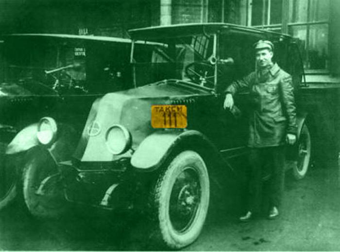 Московское такси. Такси, Москва