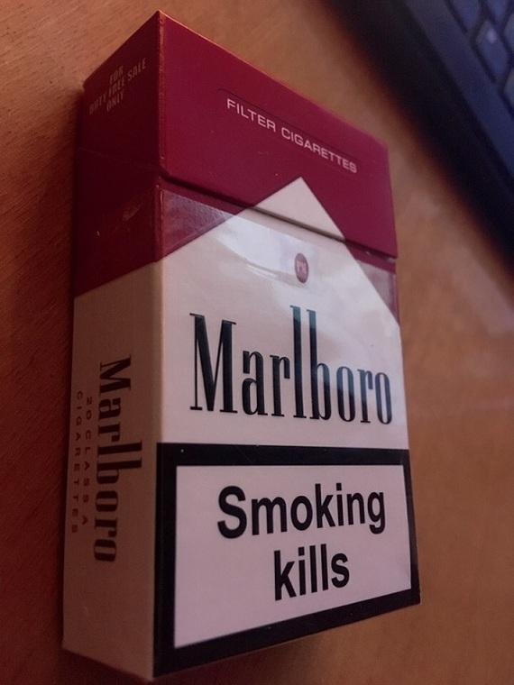 Купить старый сигарет импортные сигареты в воронеже купить