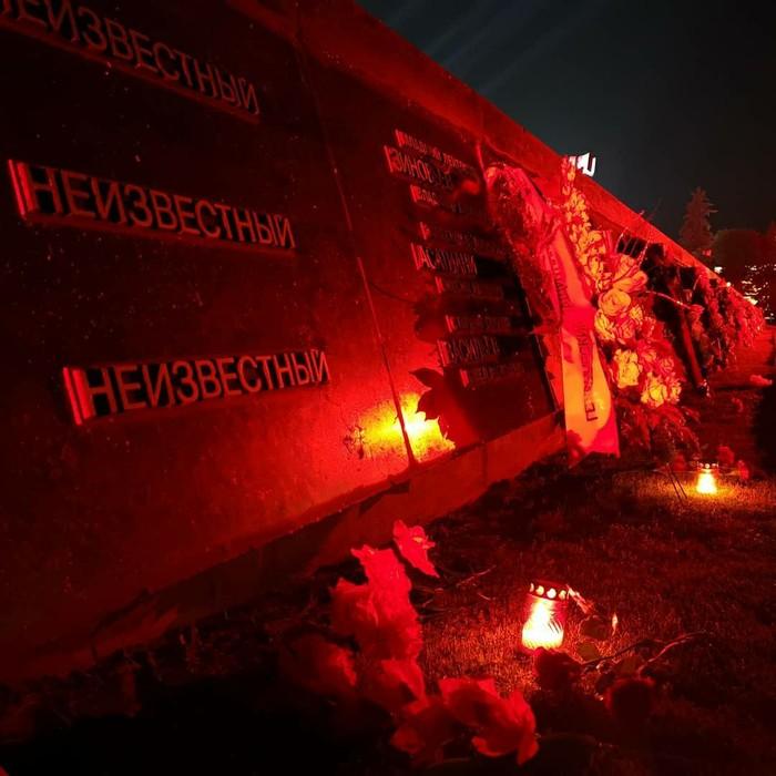 Брестская крепость. День памяти. 22 июня 2019 Брест, Крепость, Брестская крепость, Память, История, Длиннопост