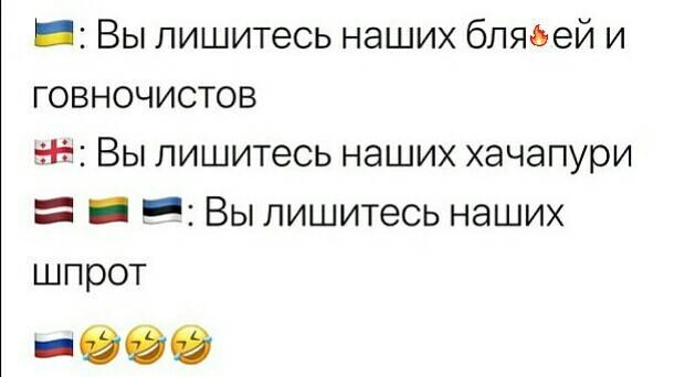 Какая беда прям))))
