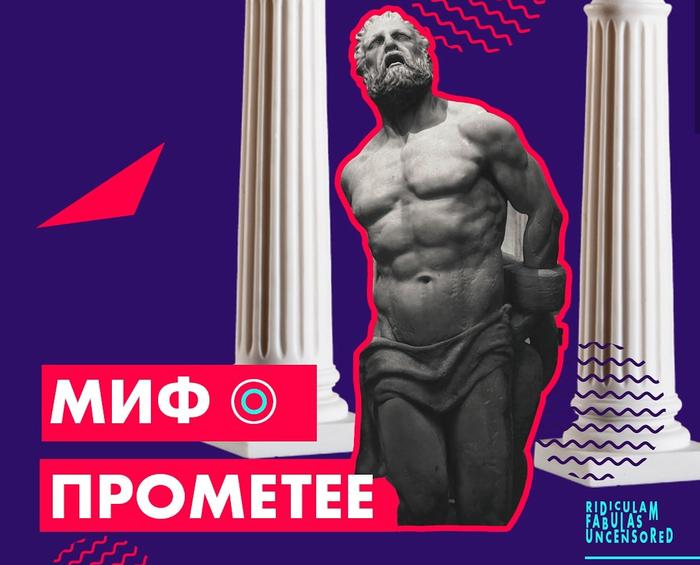 Шпилево Дамы С Парнишкой
