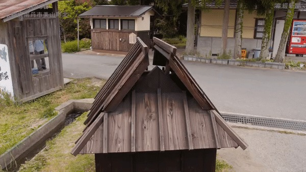 Деревня Каябуки-но Cато. Япония, Деревня, Удивительное, Хочу все знать, Гифка, Видео, Длиннопост