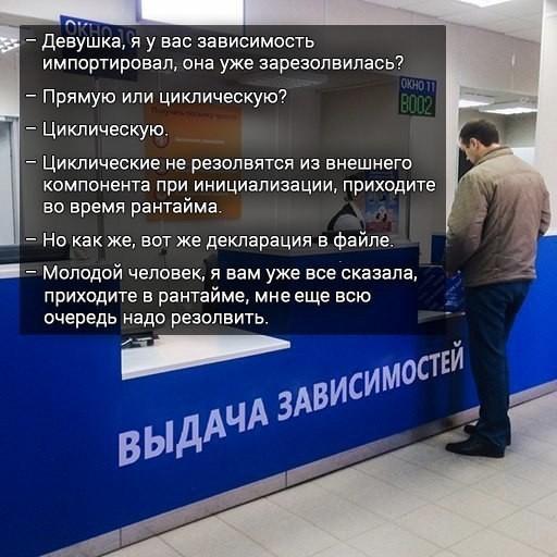 https://cs11.pikabu.ru/post_img/2019/07/22/6/1563782744195181439.jpg