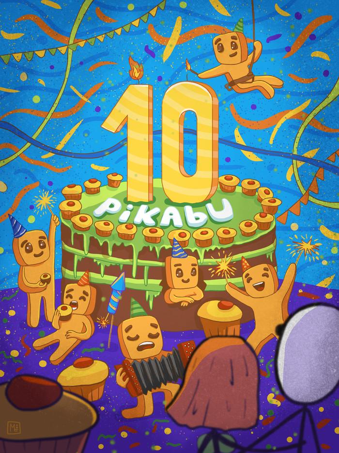 С днём рождения, Пикабу!!