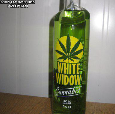 Напитки с марихуаной торчки марихуаны