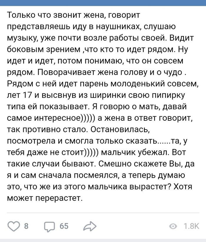 считаю, что Русское порно зрелых в трусиках пост, многосмысленный… Черти