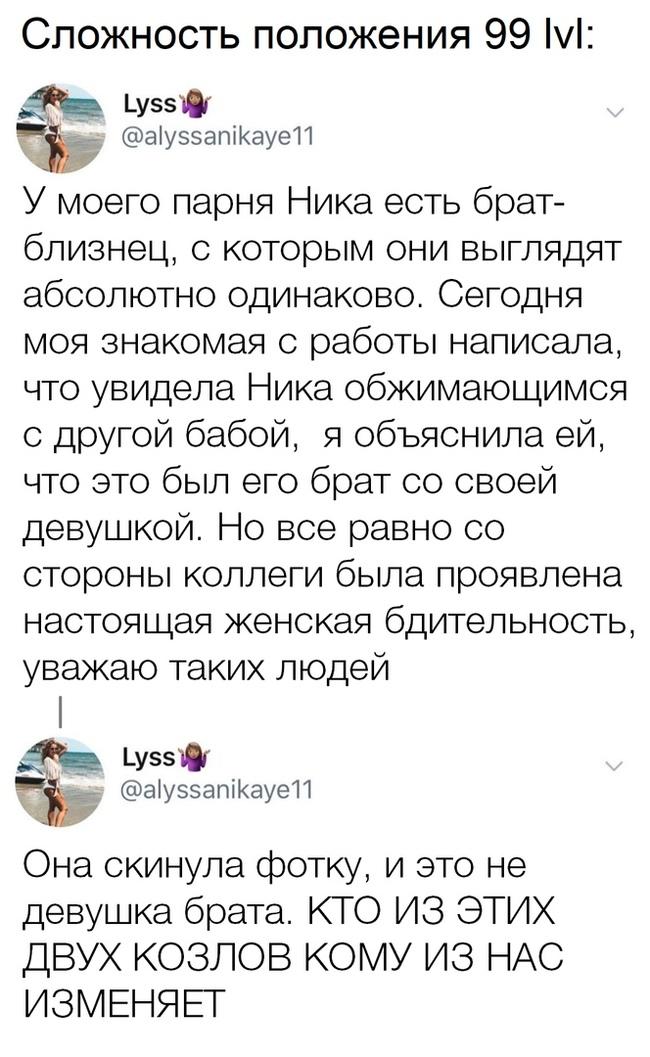 https://cs11.pikabu.ru/post_img/2019/08/11/1/156547555917415113.jpg