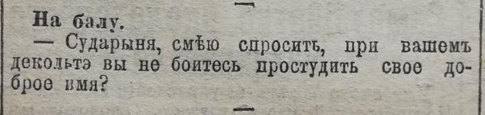 https://cs11.pikabu.ru/post_img/2019/08/12/8/1565617198196322341.jpg