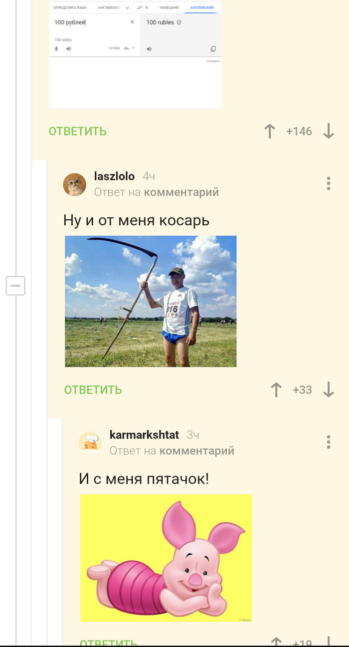 https://cs11.pikabu.ru/post_img/2019/08/16/10/1565977981158812572.jpg