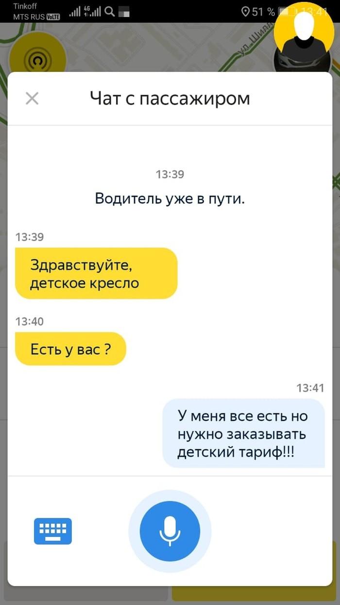 банк хоум кредит саранск