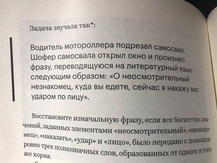 https://cs11.pikabu.ru/post_img/2019/09/17/11/156874634713360783.png