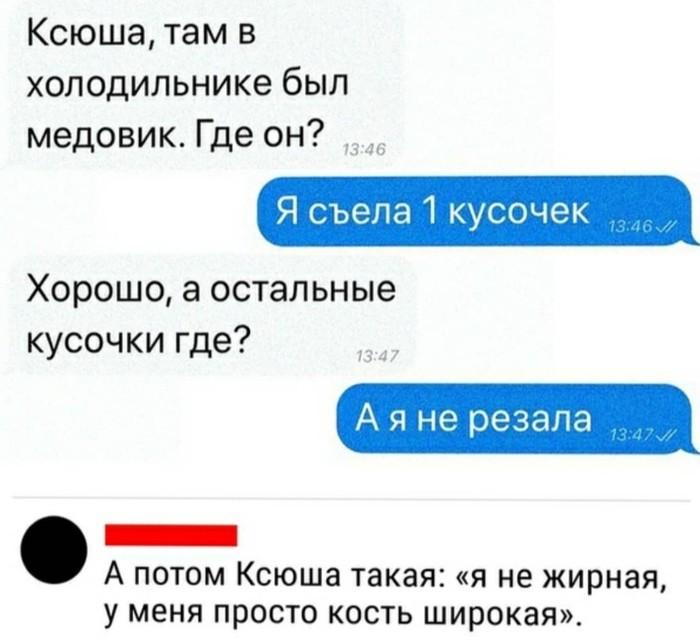 https://cs11.pikabu.ru/post_img/2019/09/23/7/1569236944161097348.jpg