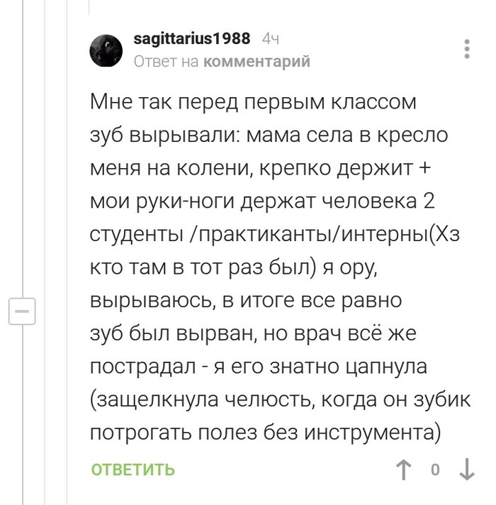 https://cs11.pikabu.ru/post_img/2019/09/25/11/1569435130196674436.jpg