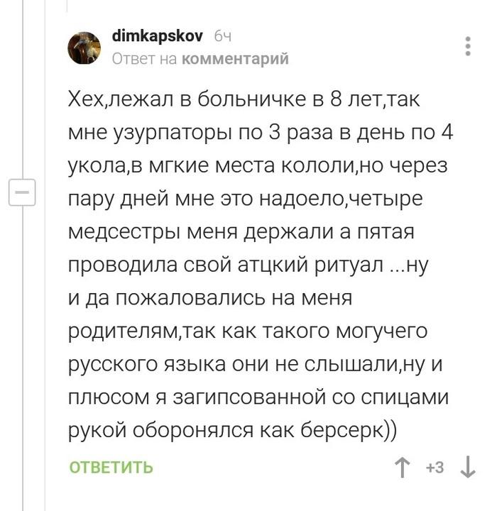 https://cs11.pikabu.ru/post_img/2019/09/25/11/1569435148157786104.jpg