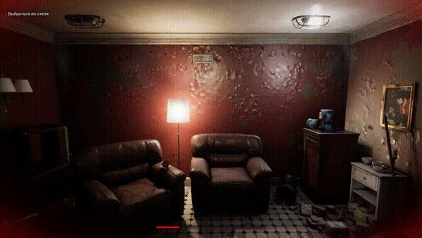 Создание крови и грязи для своей игры. Unreal Engine 4, Инди игра, Gamedev, Хоррор игра, Инди-Хоррор, Своя игра, Первая 3D игра, Steam, Гифка, Длиннопост