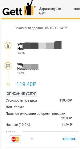Мозги деньги комсомольск текст песни