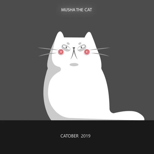 Мой котябрь Кот, Иллюстрации, Иллюстратор, Рисунок, Длиннопост, Гифка