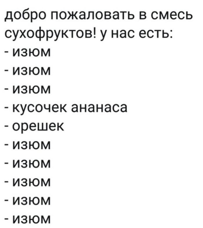 1572502423137519644.jpg